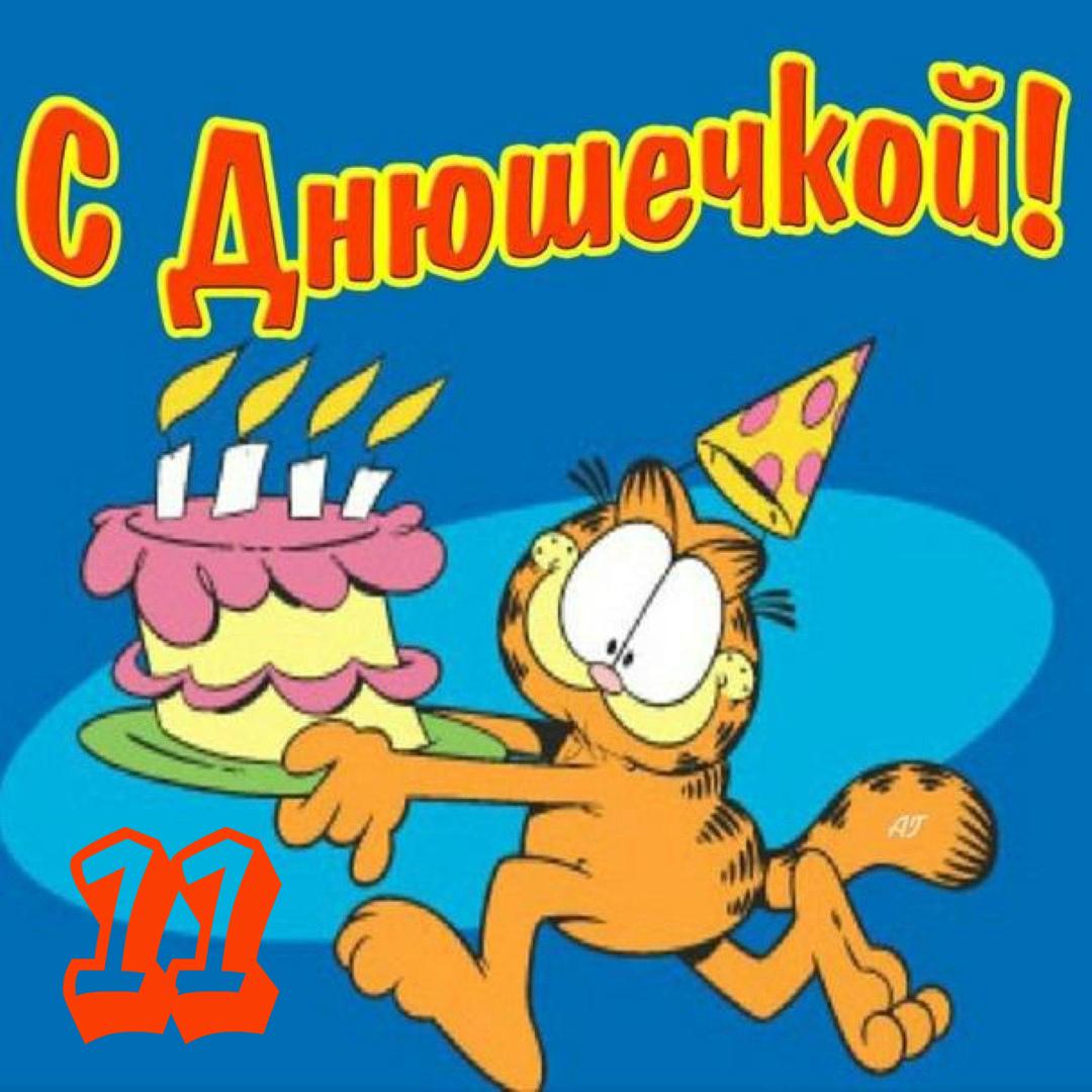 измельченную прикольные открытки с днем рожденья или рождения июне